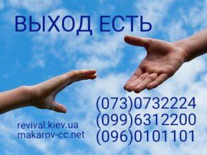 лечение наркомании и алкоголизма бесплатно