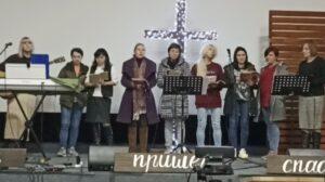 бесплатная реабилитация Макаров. Макаровская Христианская Церковь